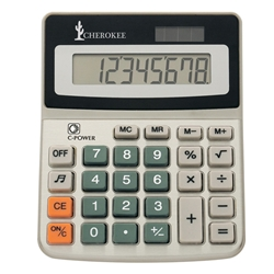 Dual Power Calculator Dual Power Calculator, Dual, Power, Calculator, Imprinted, Personalized, Promotional, with name on it, giveaway,