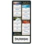 Our Service Is Always In Season 2021 E-Z 2 Stick Magnetic Calendar  Mailable Calendar, Direct Mail Calendar, Customer Calendar Stick Up, Wall Calendar, Planner, The Positive Line, Business Calendar, Office Calendar, Business Gifts, Corporate Gifts, Sales and Marketing, Sales Meetings, Giveaways, Promotional Calendars