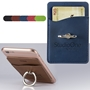 Tuscany Card Holder with Metal Ring Phone Stand | Care Promotions